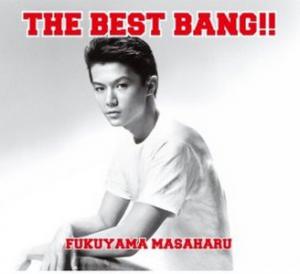 Amazon.co.jp: THE BEST BANG!! Best inst集6曲CD付  DVD付  初回限定盤   音楽-172211