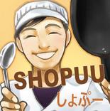副業ゲームせどりブログ。給食のおじちゃんの初心者でも稼ぐ方法 (2)